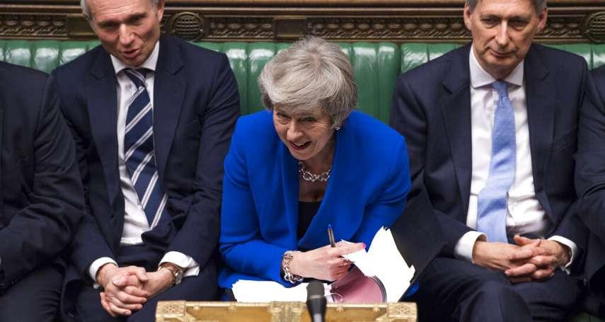 歷史性慘敗後的險勝:325票反對、306票贊成,英國梅伊政府贏得政權保衛戰
