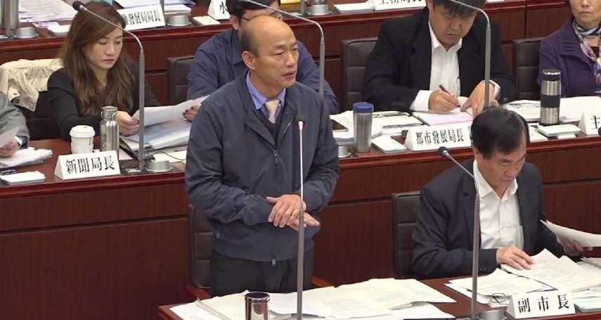 韓國瑜沒看過性教育教材就開砲 高市議員:請讀了再說