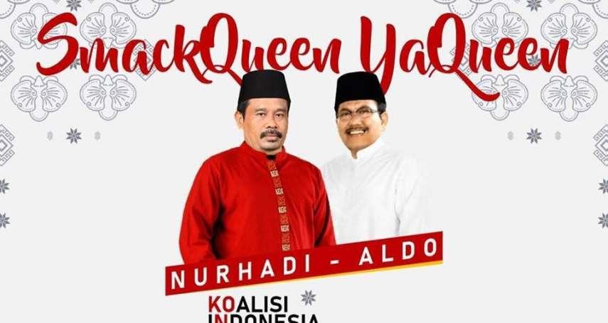 印尼總統大選》年輕世代逆襲!厭惡大黨歧視LGBT、宗教弱勢,他們惡搞出超人氣虛構候選人
