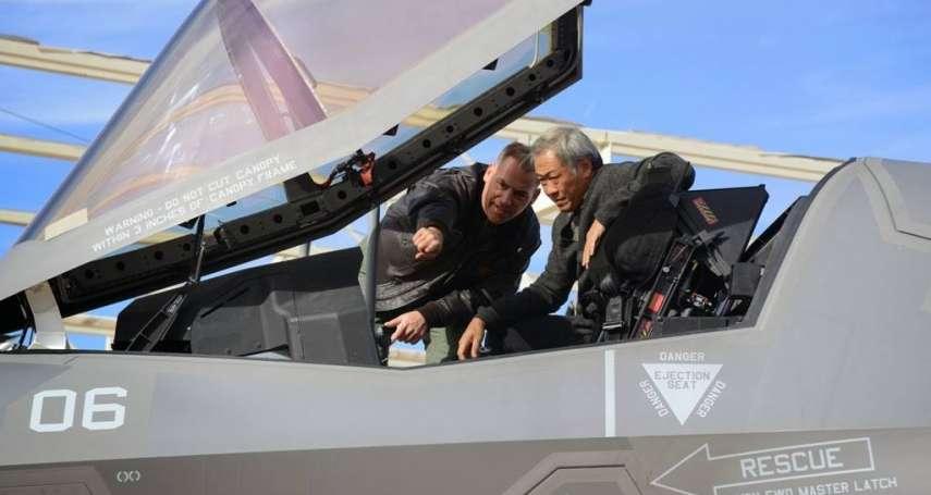 新加坡空軍選中F-35取代F-16 星國防長:先買幾架評估測試看看