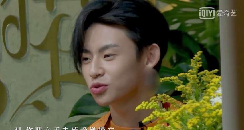 中國廣電總局頒禁令「反娘化」?男偶像戴耳環一律「高糊馬賽克」網友怒批:性別歧視!