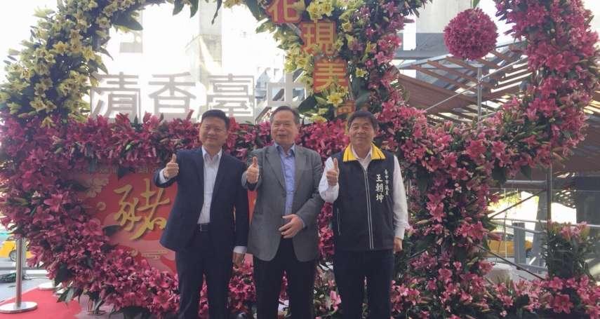 台中豐原、后里火車站設置花卉藝術 展現花博熱鬧氣氛