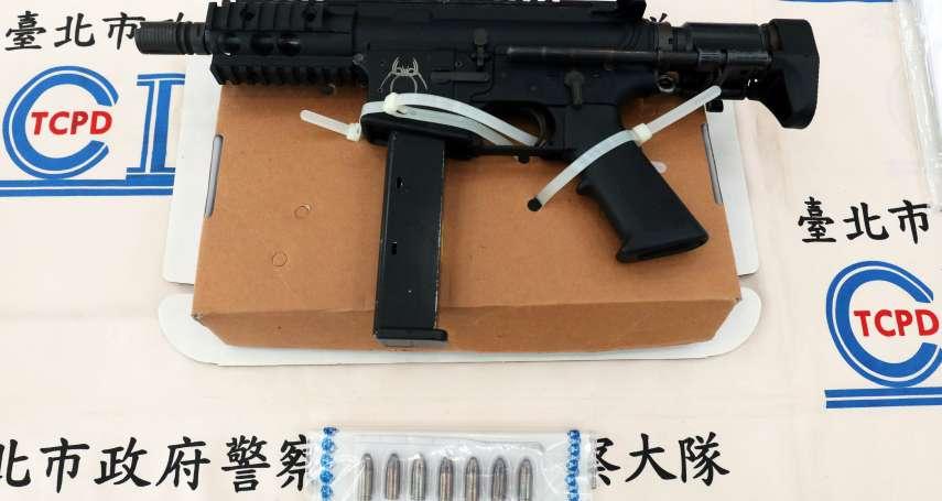 農曆年前淨化治安!赫見卡賓槍 北投分局逮捕通緝犯起獲槍毒