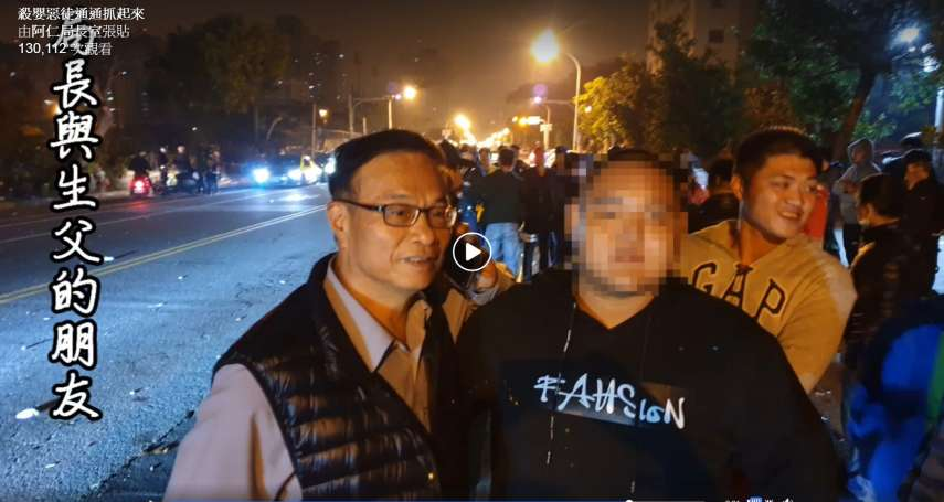 台南虐童案》年輕人包圍地檢署不肯走 背後原因有洋蔥…