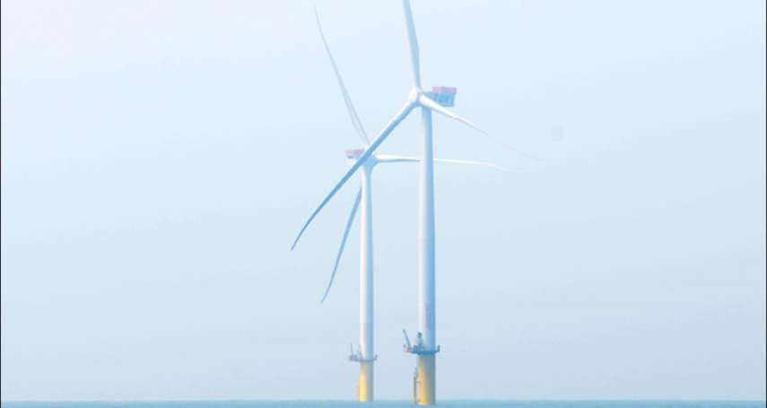 梁敬思觀點:唯有合理分攤風險,國銀才可能積極參與離岸風電融資