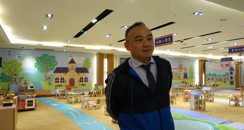 夏珍專欄:潘恆旭局長錯了,韓國瑜市長不能護短