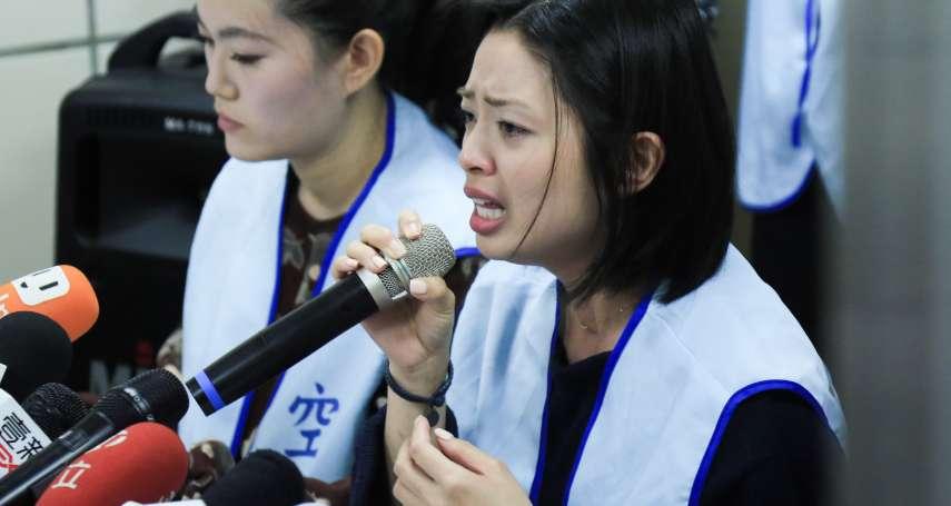 長榮空姐被迫幫奧客擦屁股…呂秋遠舉這部日劇感嘆:在職場「當個野獸」也許比較好過