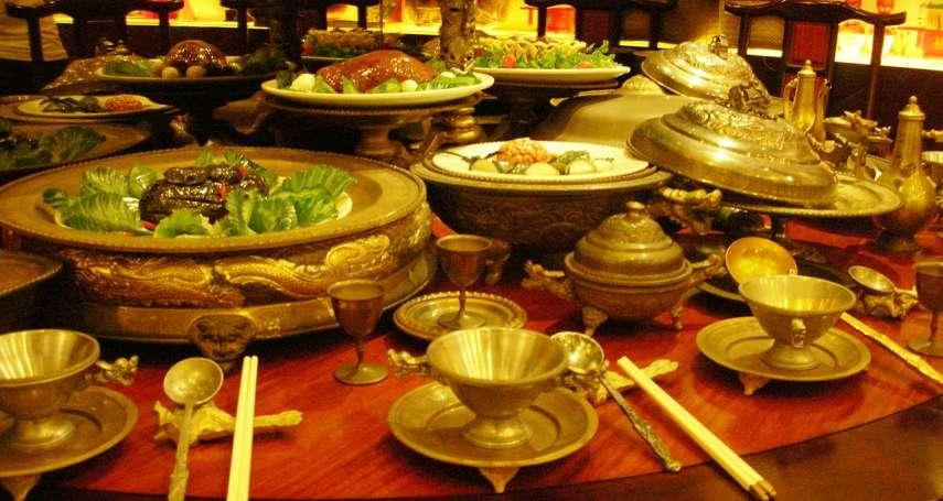 中國宴席之冠的「滿漢全席」,全部吃完竟然要花3天?揭傳說中清朝皇帝才能吃到的豪華菜單