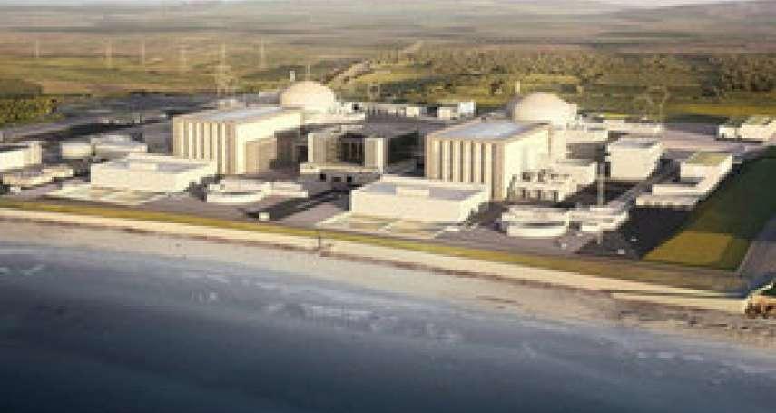 求過關 中國承包英國核電廠將改用勞斯萊斯設備