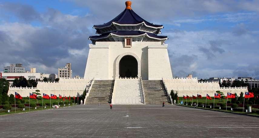 「去威權化,非去蔣化」 促轉會:中正紀念堂轉型朝兩大方向進行