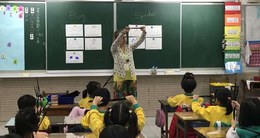 新新聞》全民拚英語 ,雙語教育啟動,4年培養2000位師資