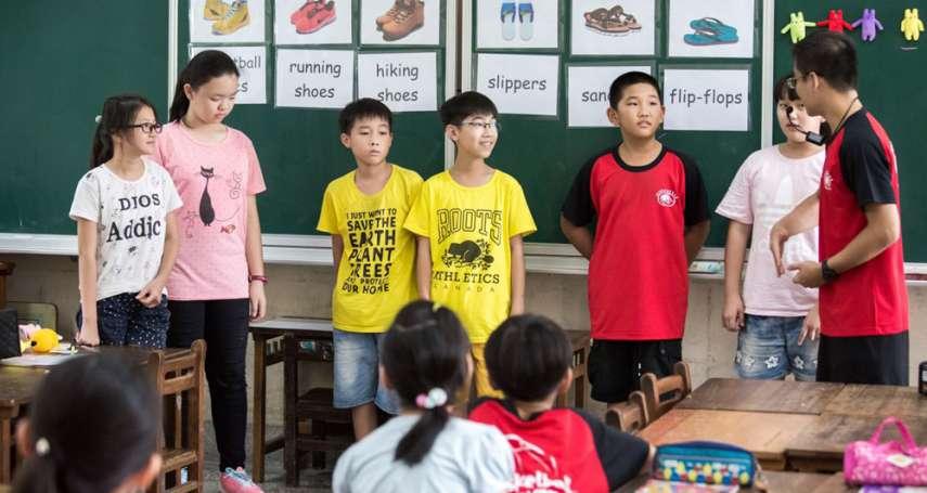新新聞》賴神雙語實驗,台南小學師長原本擔憂,最終招生成長