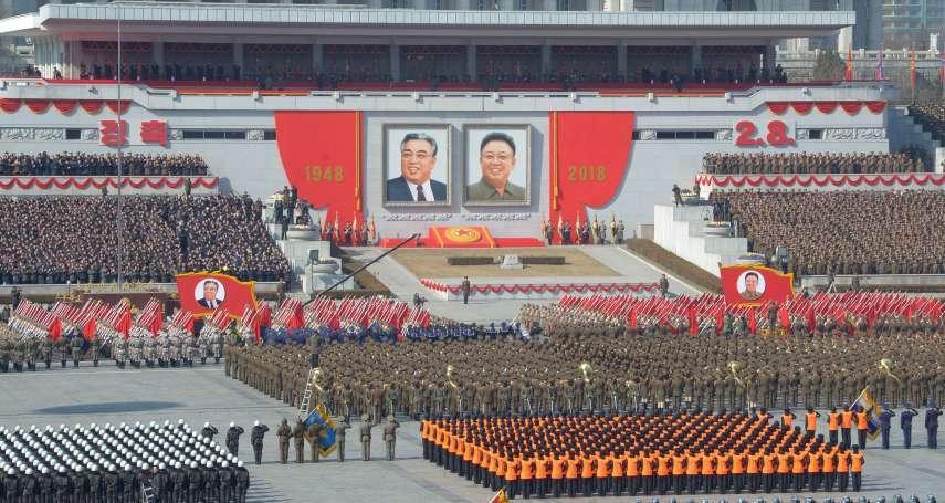 許劍虹觀點:台灣與北韓的軍事淵源─從李友邦與金元鳳說起