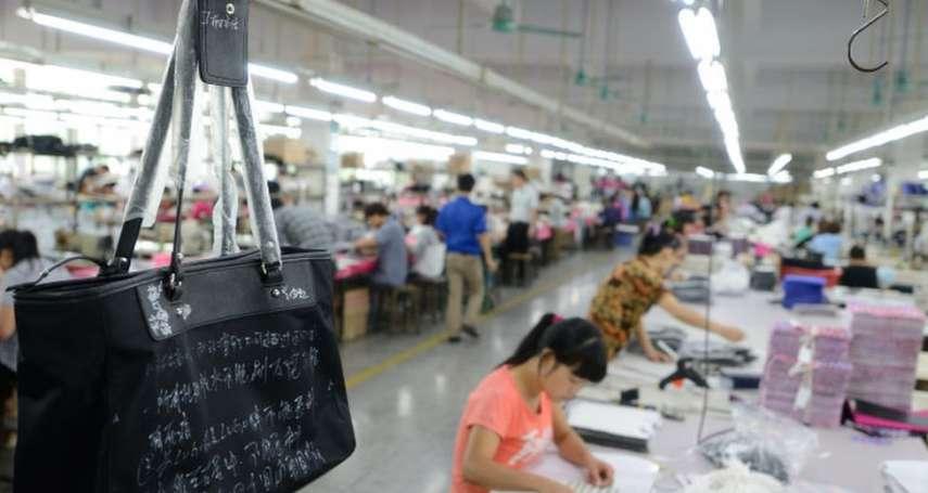 BBC:當中國經濟成長腳步放慢,為何會讓所有人感到憂慮?