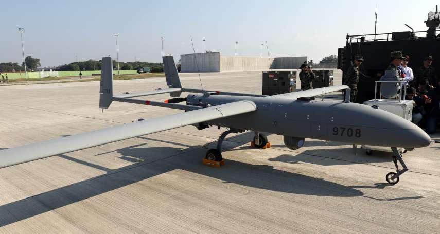 國防部資源釋商成效報告 多種軍用無人機已量產、科研