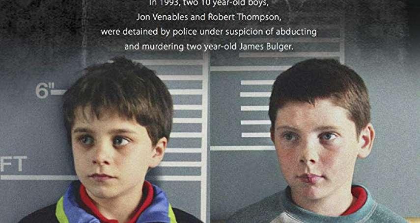 10歲男孩聯手虐殺2歲幼兒......小殺人犯故事改編電影入圍奧斯卡   受害者母親:我被迫再次經歷傷痛