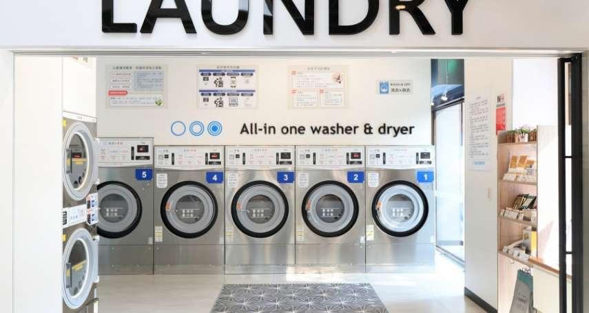 台灣超商又更猛啦!全家把「自助洗衣機」搬店裡,用App查免空等!還有這些超便利設計