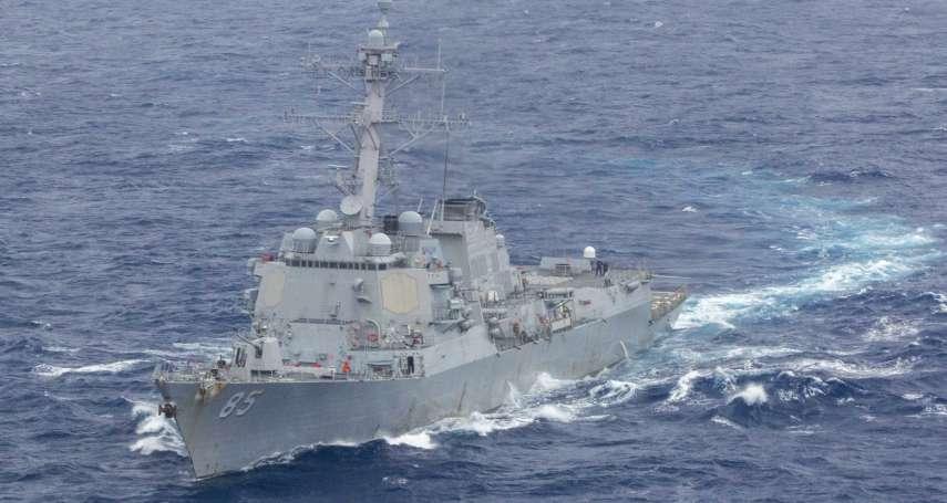 孫慶餘專欄:美國會不會「介入」兩岸戰爭?