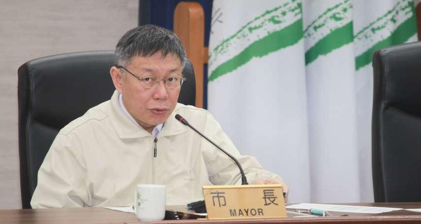 美麗島電子報民調》2020總統大選 柯文哲全國民調仍居冠、台北市民支持度卻1個月內砍半