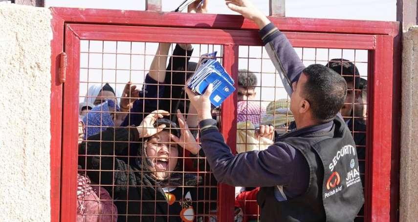前進全球第二大難民營!台灣路竹會送愛溫暖敘利亞難民 駐紮義診每天湧500多人等看病