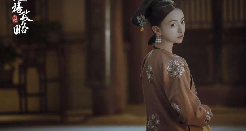 禁宮鬥劇後,中國古裝劇還有展望嗎?業界:露出平台變少,順利播出成資方第一訴求