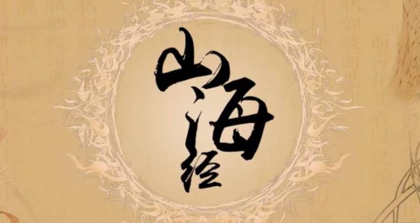 李劼專文:華夏民族的恥辱,一部野蠻戰勝文明的歷史