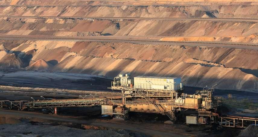 德國2038年棄煤!燃煤退場委員會決議:全國38座燃煤火力發電廠,19年內全部退場