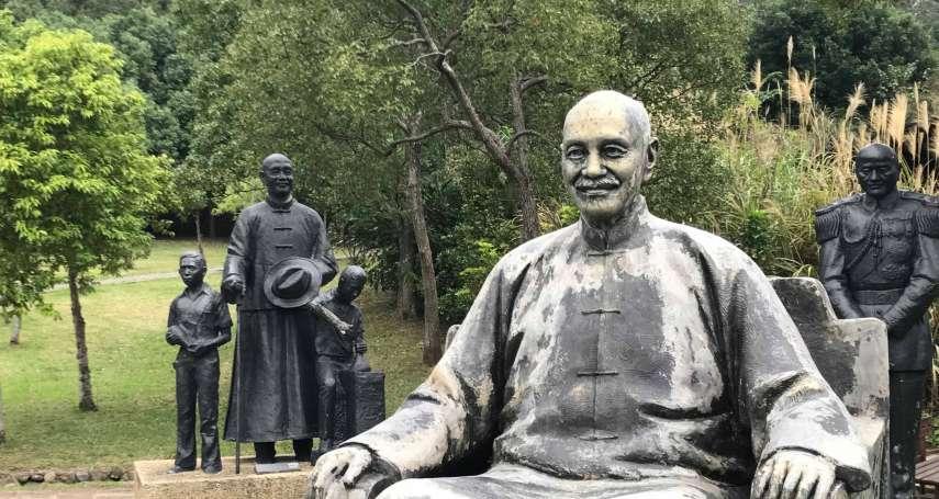 巨大蔣介石銅像卸成200多片連夜用回收車載去重拼 全台最爭議景點「慈湖」秘辛