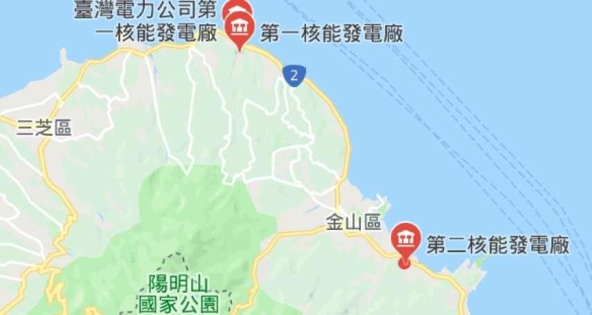新北晚間連2震鄰近核電廠 氣象局:規模很小,應無影響