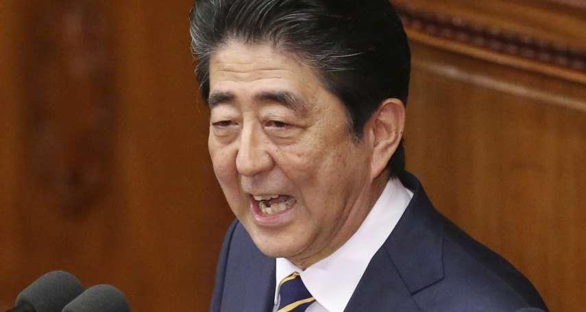「我想直接跟金正恩見面!」安倍晉三國會演說:盼與北韓建立正常外交關係