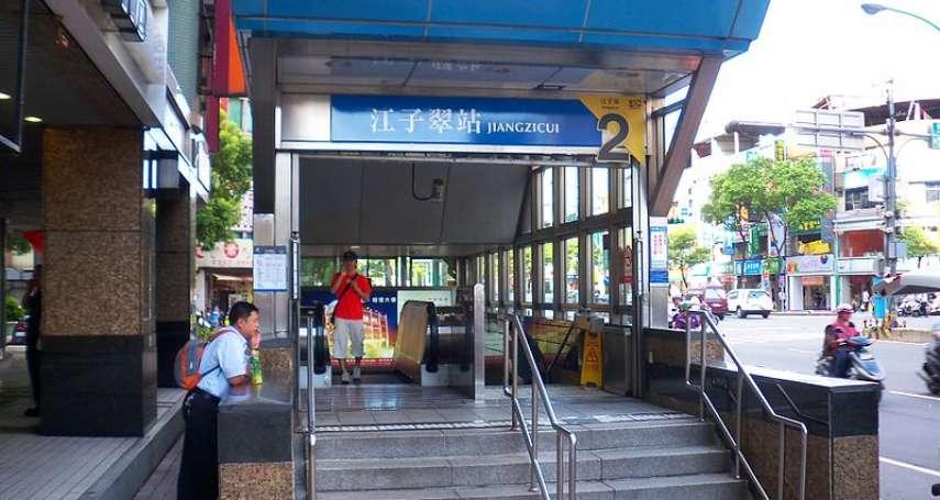 「江子翠」是誰?憑什麼捷運站用他命名?揭秘90%台灣人都不知道的5個「寶島日常」