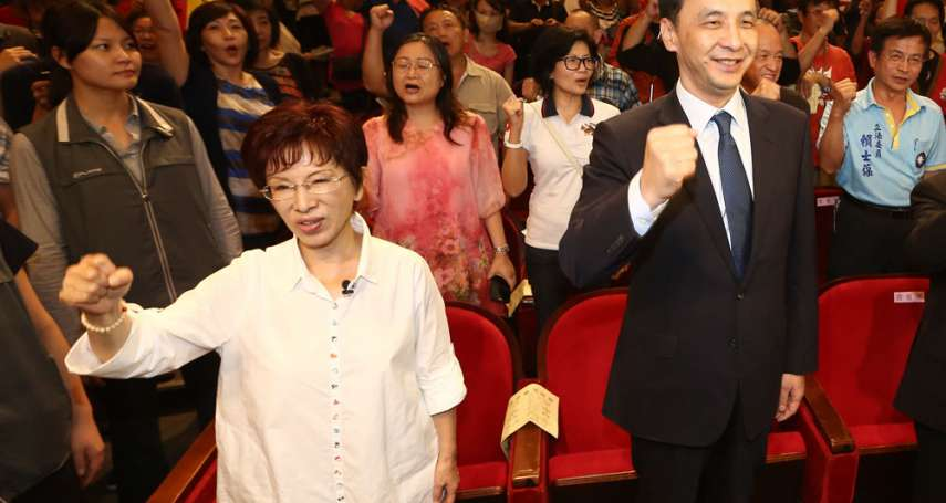 新新聞》易學家劉君祖:「換柱」得罪許多人,朱立倫想登頂得先整合黨內