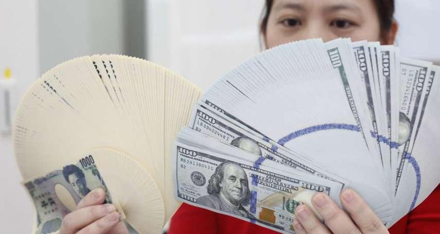 新新聞》豬年全球股市展望,表現如何看中美臉色