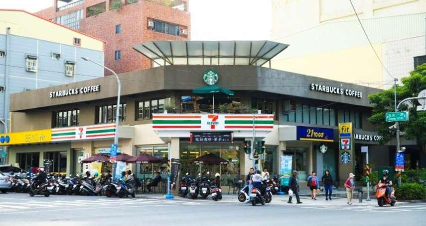 台灣超商服務愈推愈多真有賺嗎?業者揭露背後真相!把洗衣機、健身房搬進店其實好處很多