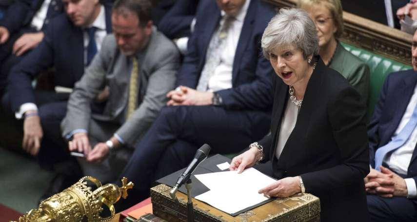 英國脫歐倒數59天!梅伊「B計劃」驚險通過國會表決 欲重返布魯塞爾談判,但遭歐盟嚴正拒絕