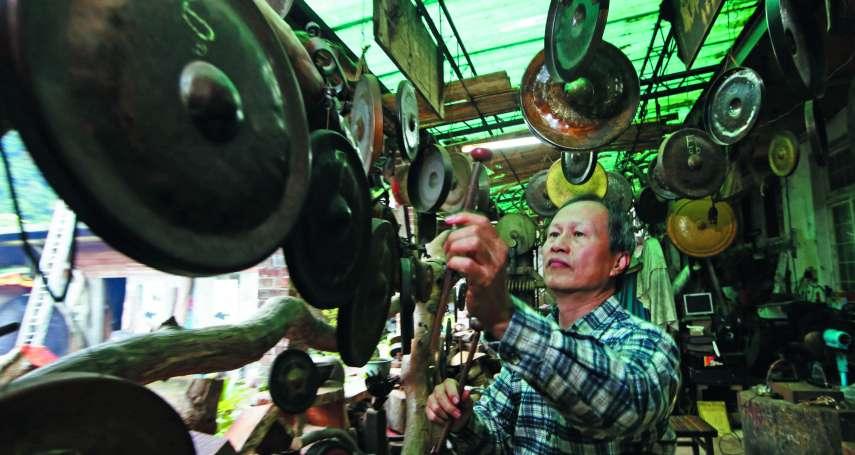 新新聞》身居烏來深山,國寶吳宗霖的銅鑼敲響世界
