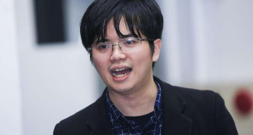 王宗偉觀點:轉型正義黑暗的5月─愛台灣是流氓最後的庇護所