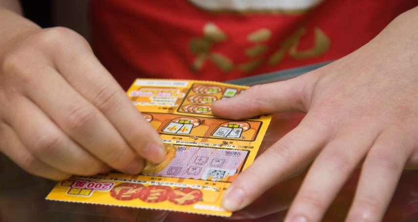 買刮刮樂就像進賭場!當你搞懂這個概念,就能明白為何總是賠錢