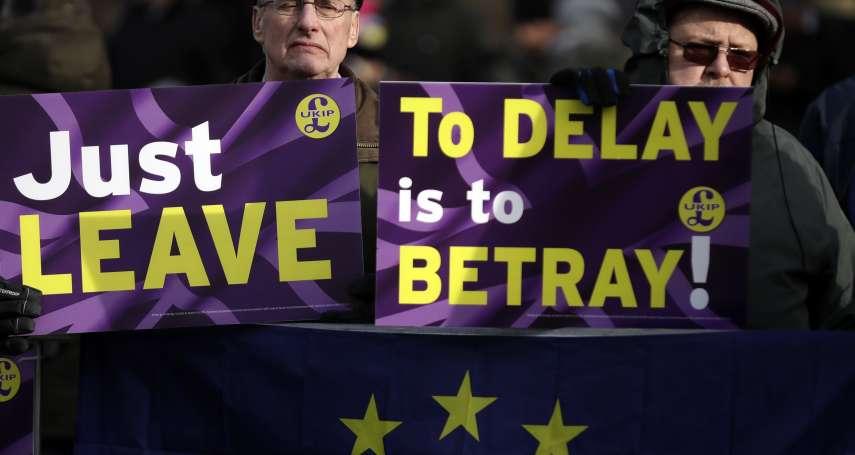 「分手」怎麼那麼難! 英外相:與歐盟談判若無進展,英國脫歐時程恐得延後