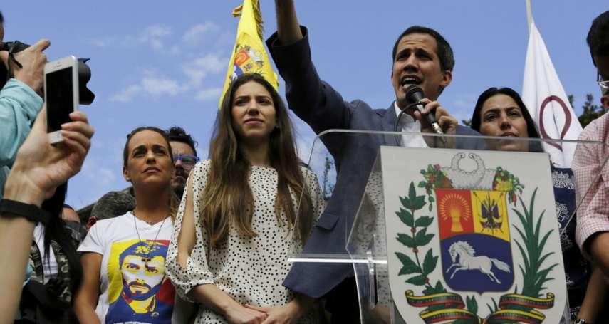 委內瑞拉.兩個太陽》臨時總統瓜伊多:願意特赦委國軍人、迫不得已才會讓美國軍事介入