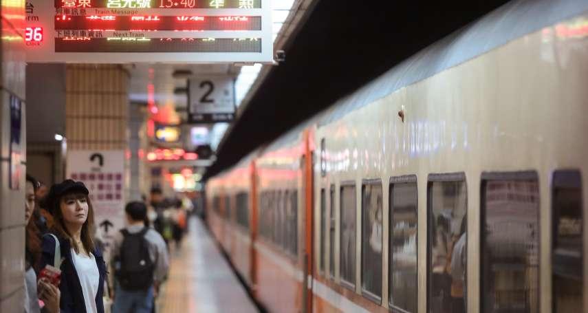 台鐵誤點影響2.4萬人 故障號誌汰換已列前瞻預算