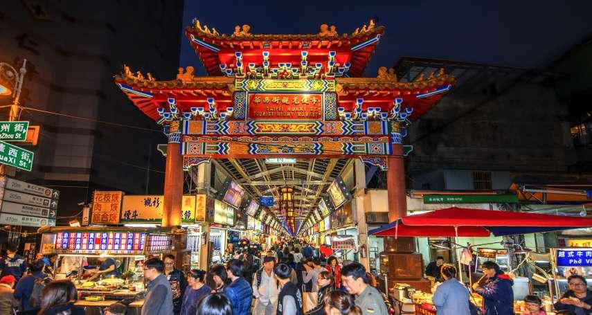 觀點投書:台灣的味道