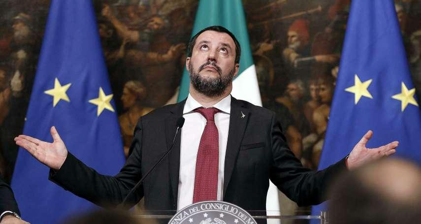 「小墨索里尼」有望接掌義大利? 內政部長薩爾維尼呼籲解散政府、提前大選