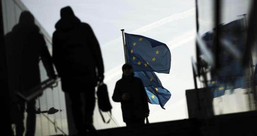 歐盟:中國間諜活躍於歐洲心臟地帶,外交官應避免出入相關場所!北京:這是「惡意中傷」