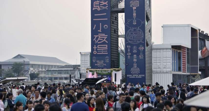 韓流吸客擠爆高雄!高捷、輕軌、渡輪單日運量皆破歷年紀錄