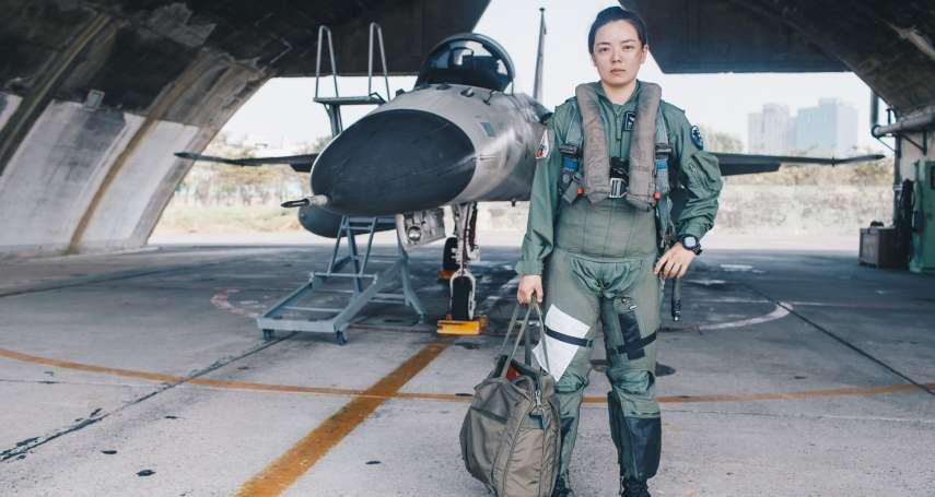 女性志願役士兵轉飛官第一人!IDF戰機新女力曝光
