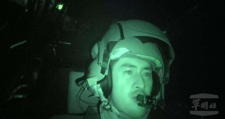 合格「阿帕契飛官」要通過什麼考驗?國防部首度公開「裝在漆黑袋子裡」的神祕訓練