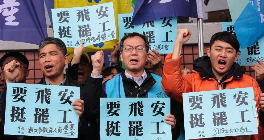 觀點投書:華航機師罷工事件:台灣勞動權的重大覺醒