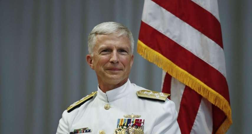 美軍南方司令部法勒上將:我們在委內瑞拉的使命,就是救苦救難和保護美國人