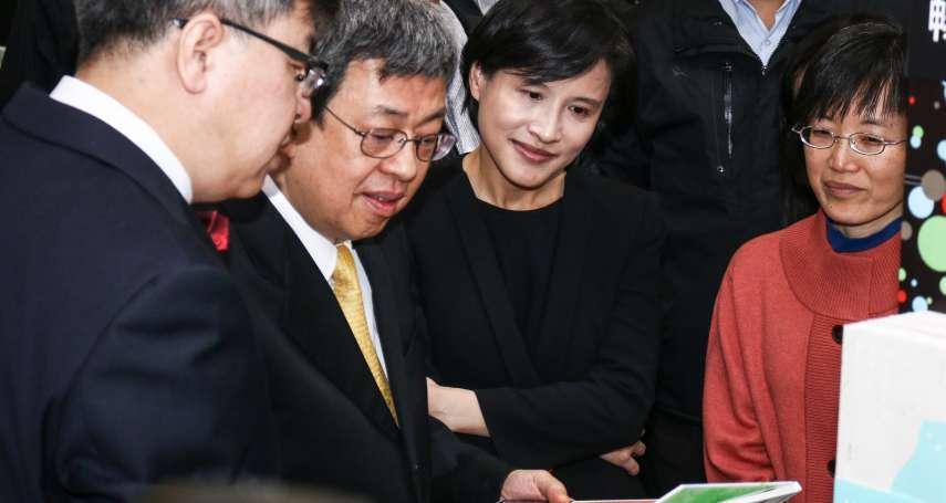台北國際書展開跑 陳建仁買了宅女小紅《好老公》還有這些書…